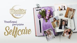 Woolite-320x180