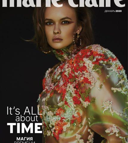Digital-обложка Marie Claire — декабрь 2020-430x480