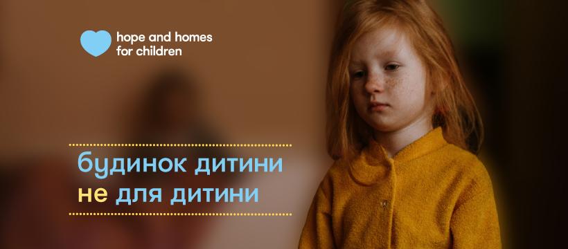 Відомі українці публікують у соцмережах дитячі світлини заради малечі з будинків дитини-Фото 6
