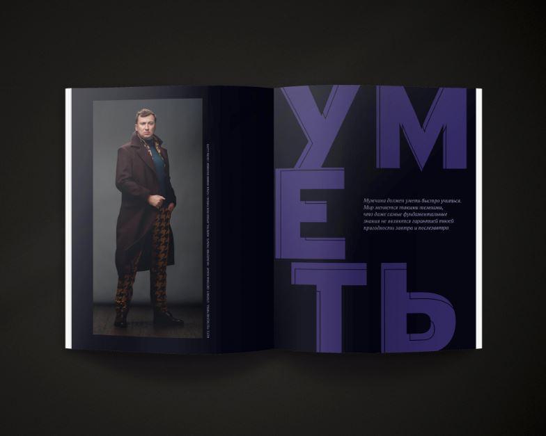 Валерий Жидков: «Не умею делать плохо»-Фото 2
