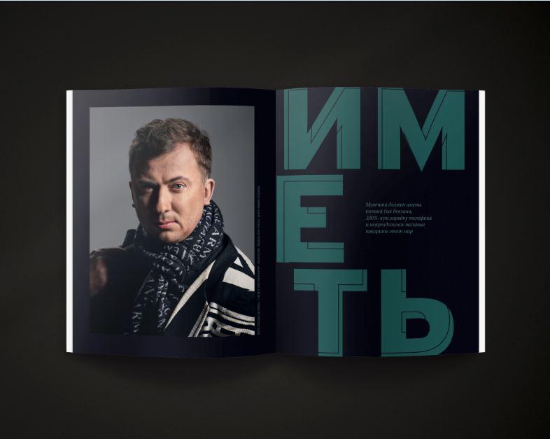 Валерий Жидков 3