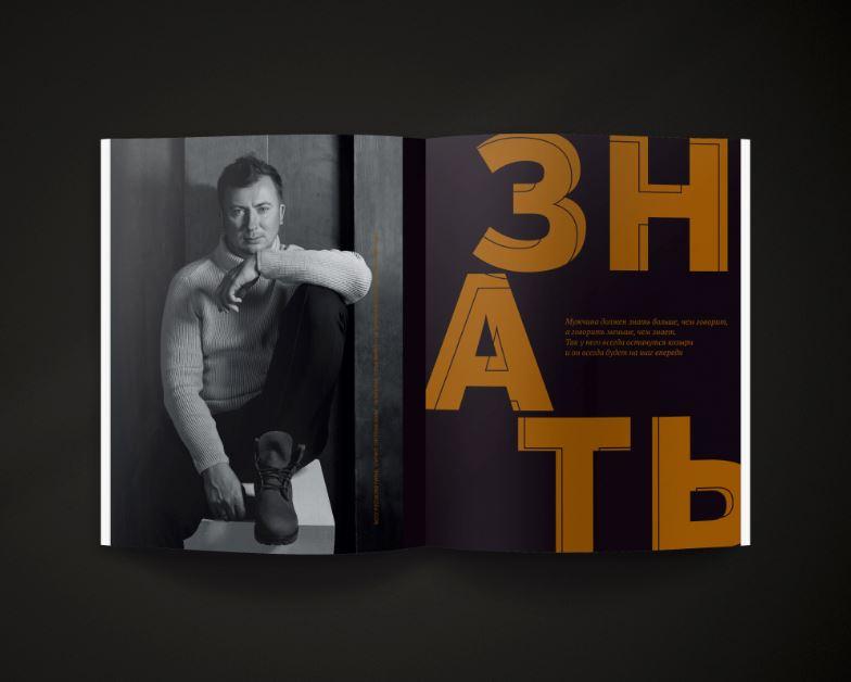 Валерий Жидков 1
