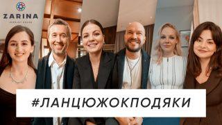 Ценность говорить «спасибо»: Кому и за что благодарны известные украинцы-320x180