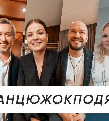 Ценность говорить «спасибо»: Кому и за что благодарны известные украинцы-430x480