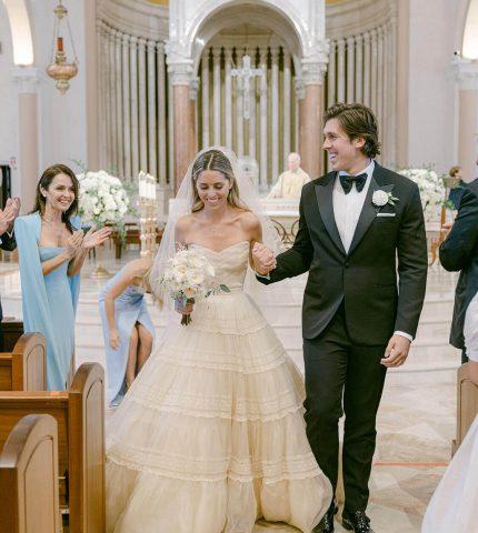 Итоги года: Звездные пары, которые решили пожениться в 2020-430x480