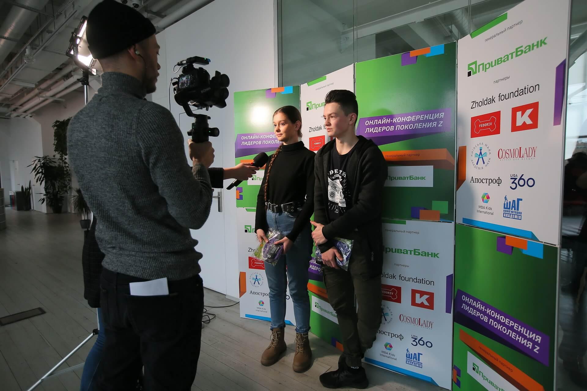 Ekonomika+ спільно з WoMo провела конференцію для унікальних тінейджерів Zavtra-Фото 2