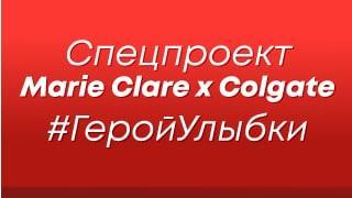 colgate smile-320x180