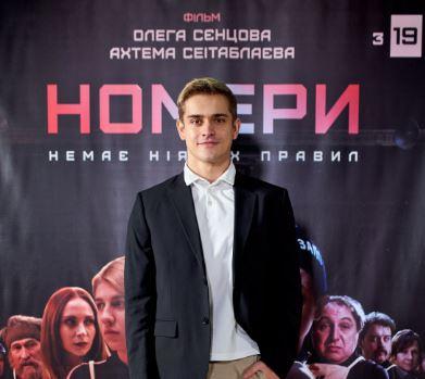 Максим Девизоров