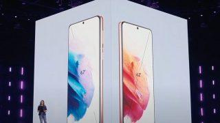 Galaxy Unpacked 2021: Samsung представив новинки-320x180