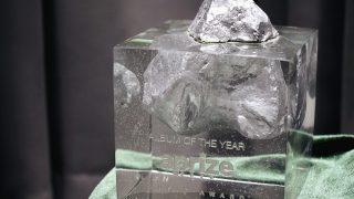 DakhaBrakha, Alina Pash, Ivan Dorn: хто увійшов до лонг-листу Aprize Music Awards-320x180