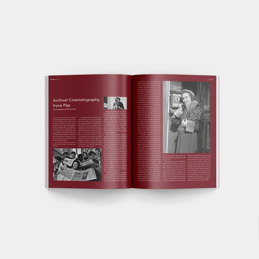 Скоро з'явиться SALIUT Magazine — новий журнал про українську фотографію-Фото 5