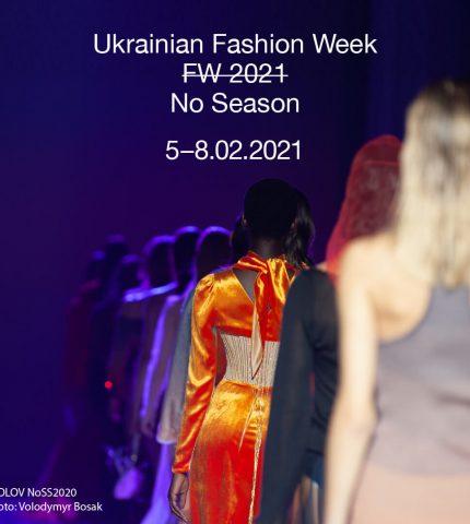 Інноваційний формат Ukrainian Fashion Week No season 2021-430x480