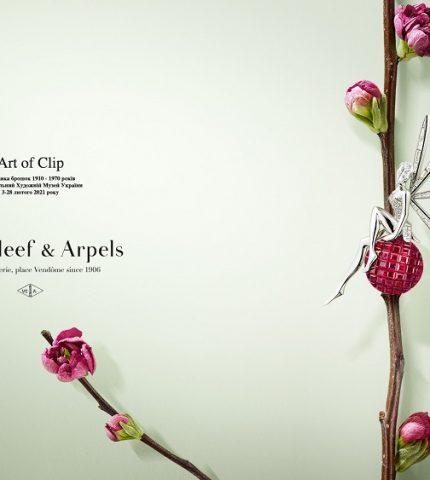 Архівна виставка Van Cleef & Arpels відкривається 3 лютого у столичному NAMU-430x480