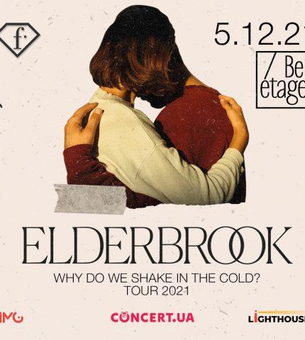 Британський електронний музикант Elderbrook зіграє перший сольник в Києві-430x480