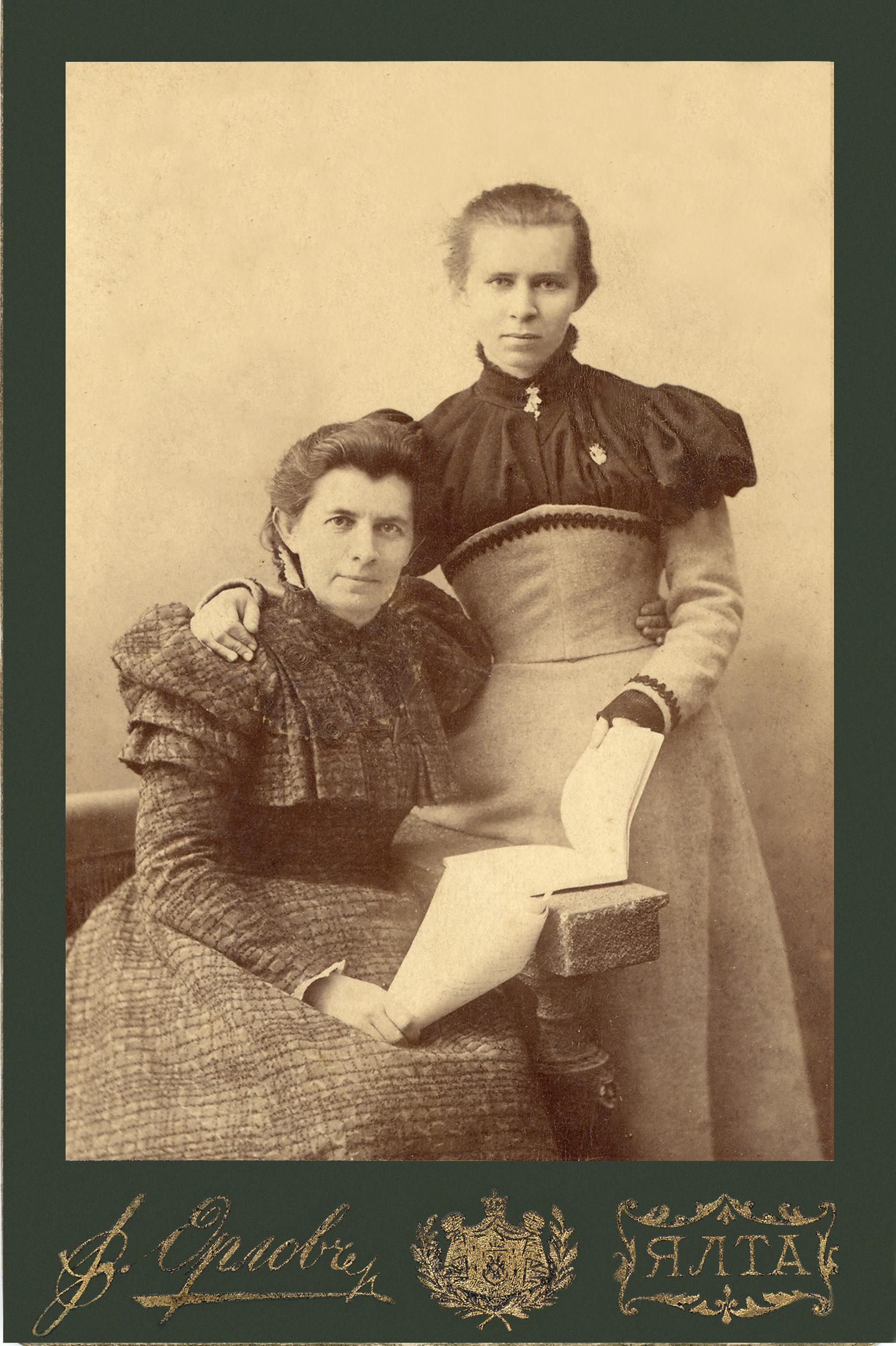 Олена Пчілка і Леся Українка. Ялта, кін. 1897 – поч. 1898 р.