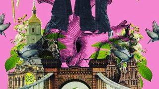 Куди піти на вихідних в Києві: 13-14 лютого-320x180