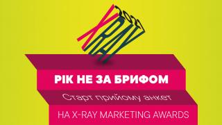 MMR анонсує старт приймання анкет для участі у рейтингу X-Ray Marketing Awards-320x180