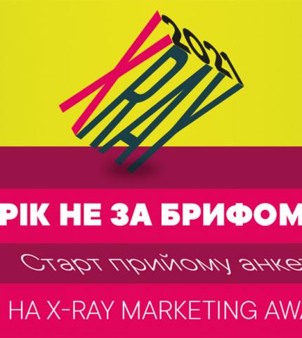 MMR анонсує старт приймання анкет для участі у рейтингу X-Ray Marketing Awards-430x480
