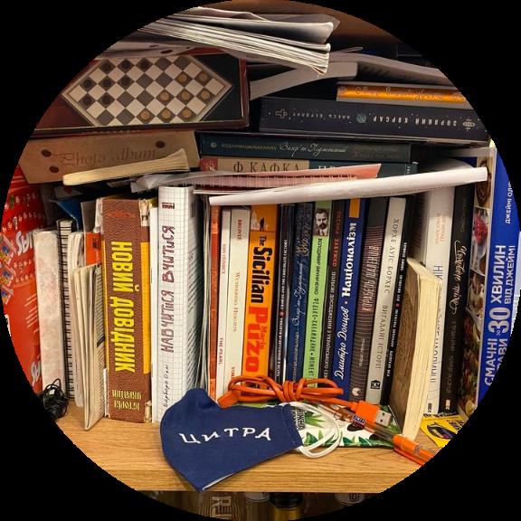 #bookshelfy: Ганна Нелуп, фронтвумен андеграунд-іноді-поп гурту GannaBaby-Фото 2
