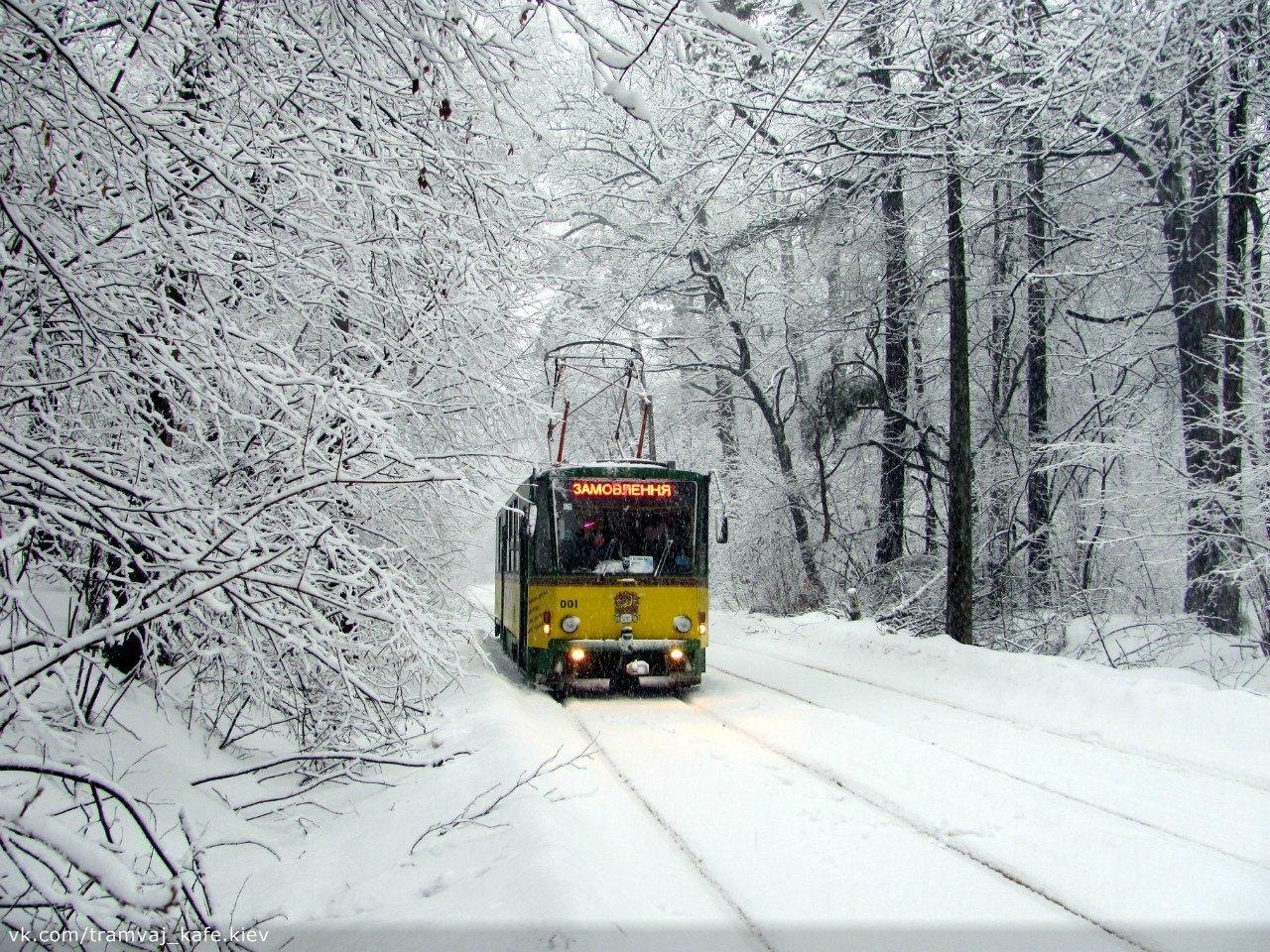 Київ трамвай Пуща-Водиця