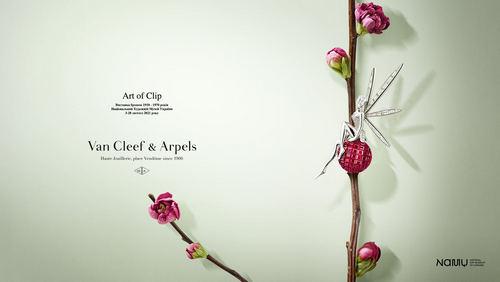 Виставка брошок «Art of Clip»