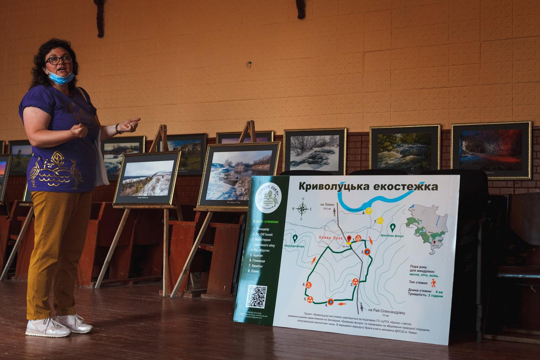 Крива Лука.  Розвивати зелений туризм-Фото 6