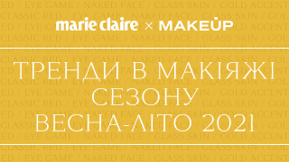 Make up-320x180