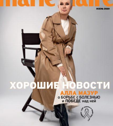 """Спецпроект Marie Claire та Mary Kay """"Сила жінки"""" номіновано на X-RAY Marketing Awards-430x480"""