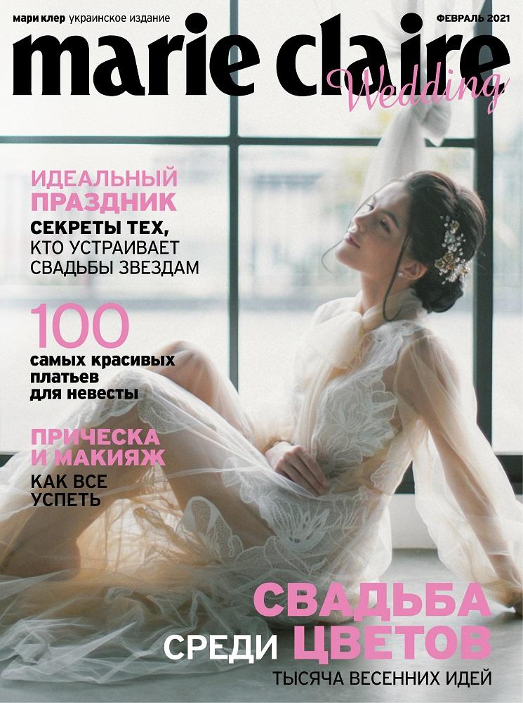 Digital-обложка Marie Claire: Бразильская модель Camila Luz примеряет свадебные платья из новых коллекций-Фото 1