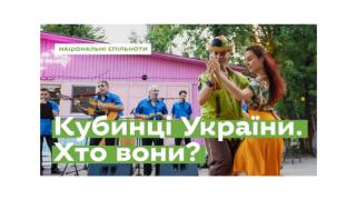 Запальні ритми та яскраві кольори. Як живуть кубинці в Україні.-320x180