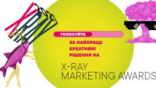Розпочалося голосування за найкращі креативні досягнення X-Ray Marketing Awards-320x180