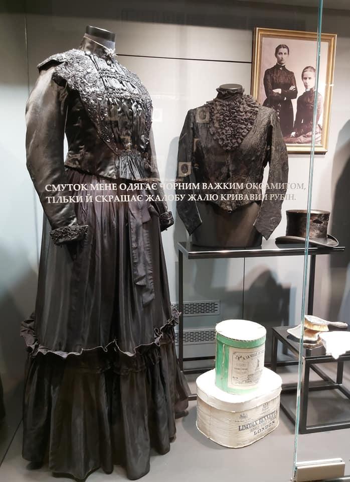 виставка Belle Époque