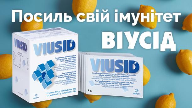 Як підтримати і відновити імунітет: Поради та вдалі засоби від професіонала-Фото 4