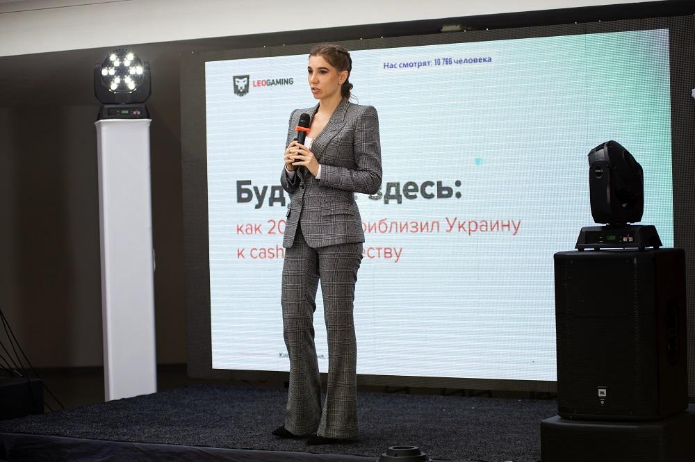 Жіноче підприємництво — неймовірна сила у побудові економіки: Як відбувся SHE Congress 2021-Фото 2