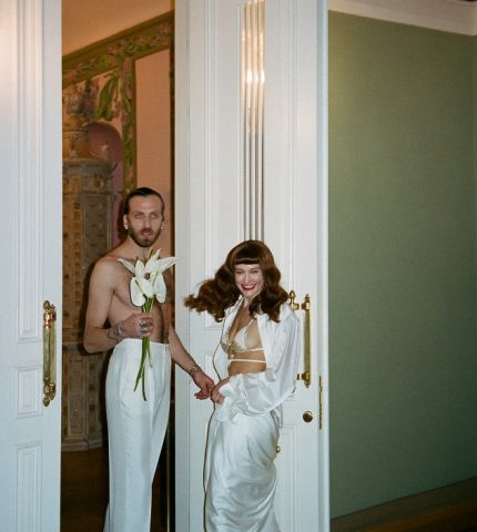 Бренд FROLOV оголосив про вихiд першої Bridal Collection-430x480