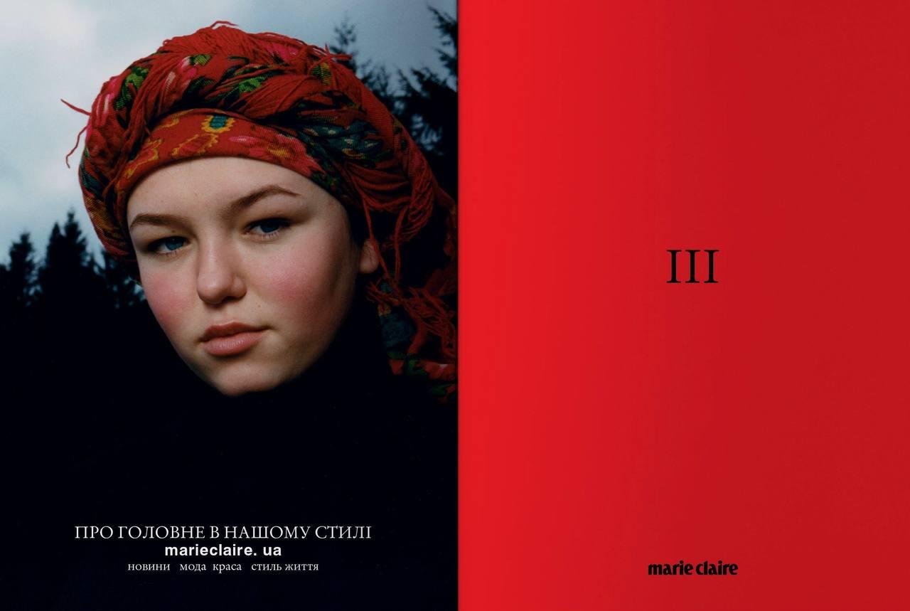 Вийшов друком весняний випуск оновленого, україномовного Marie Claire. Під редакцією Надії Шаповал-Фото 5