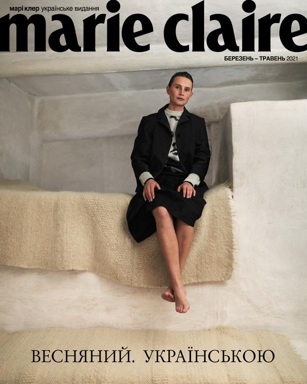 Вийшов друком весняний випуск оновленого, україномовного Marie Claire. Під редакцією Надії Шаповал-Фото 1
