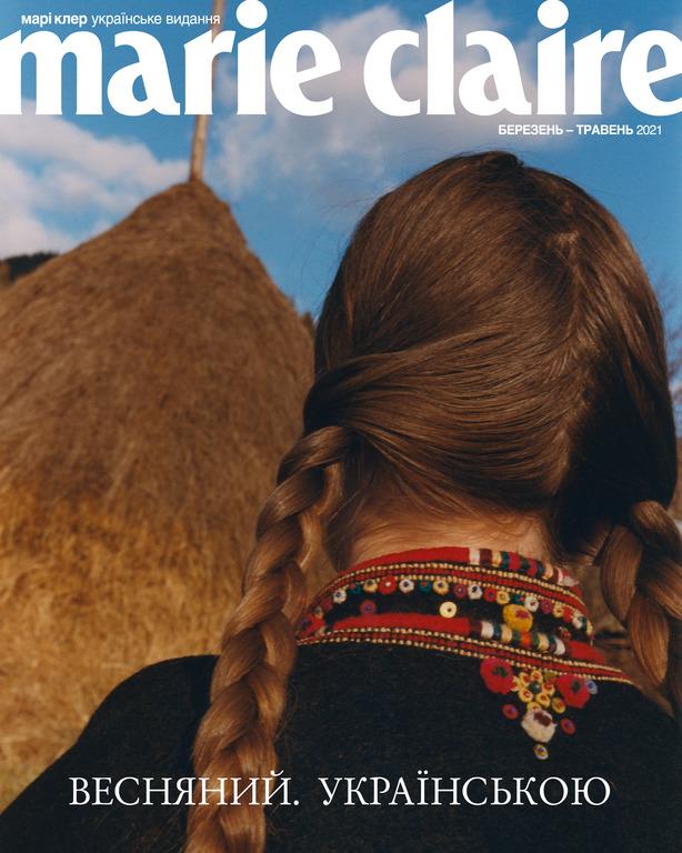 Вийшов друком весняний випуск оновленого, україномовного Marie Claire. Під редакцією Надії Шаповал-Фото 2