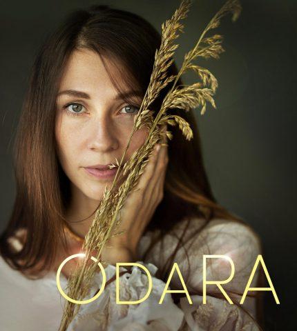 «ODARA»: Дружина відомого композитора Євгена Хмари випустила свій перший сольний альбом-430x480