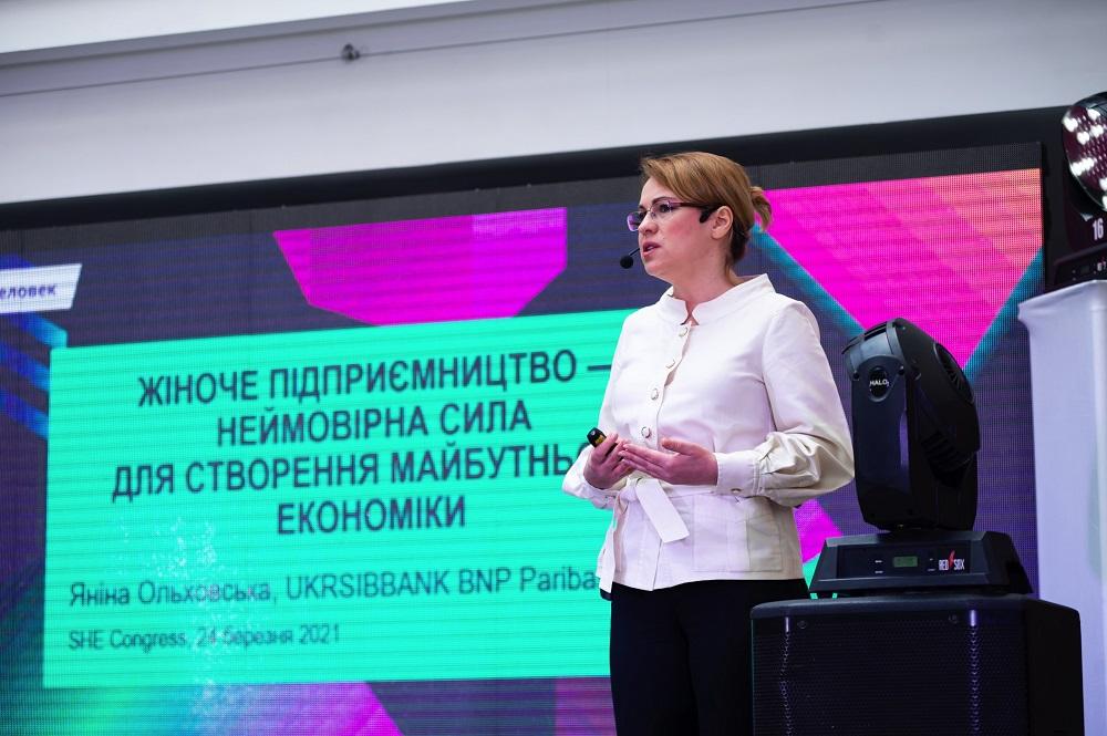 Жіноче підприємництво — неймовірна сила у побудові економіки: Як відбувся SHE Congress 2021-Фото 3