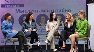 Жіноче підприємництво — неймовірна сила у побудові економіки: Як відбувся SHE Congress 2021-320x180