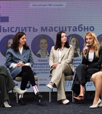 Жіноче підприємництво — неймовірна сила у побудові економіки: Як відбувся SHE Congress 2021-430x480