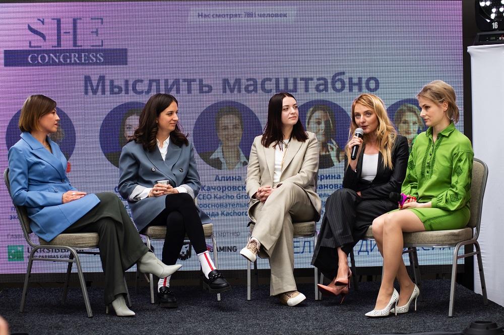 Жіноче підприємництво — неймовірна сила у побудові економіки: Як відбувся SHE Congress 2021-Фото 1