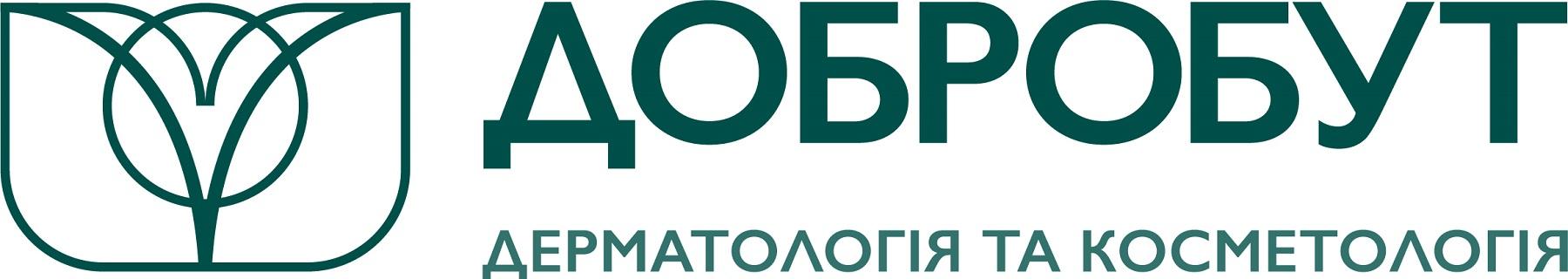 Краса від «Добробут» — Центра дерматології та косметології-Фото 2