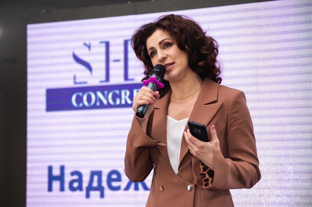 Жіноче підприємництво — неймовірна сила у побудові економіки: Як відбувся SHE Congress 2021-Фото 5