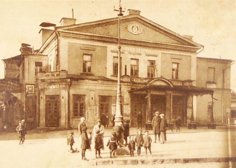 Історія українського балету-Фото 2