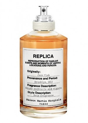 Новинки парфюмерии 2021 года: духи и ароматы мировых брендов-Фото 2