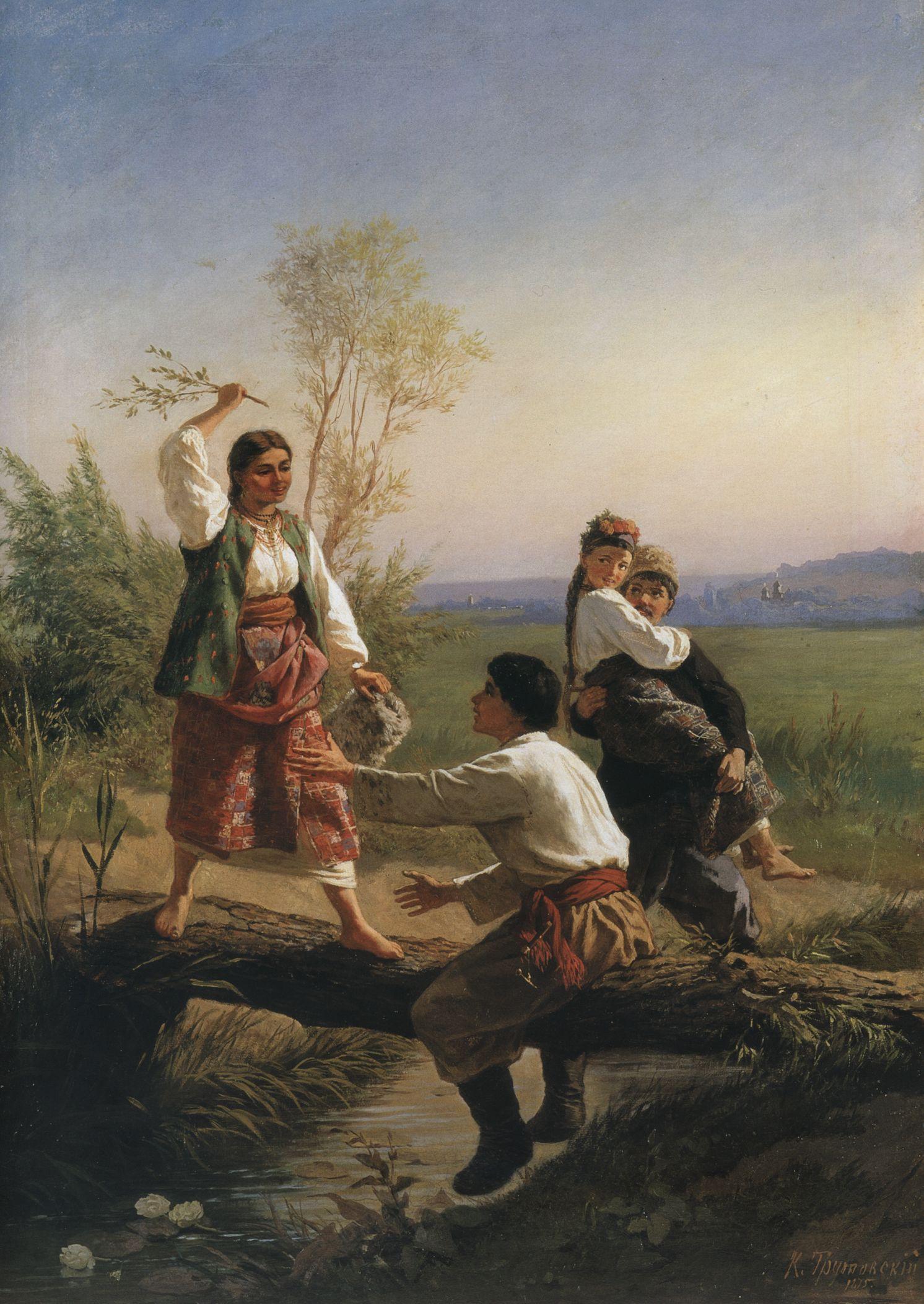 Костянтин Трутовський. Через кладку