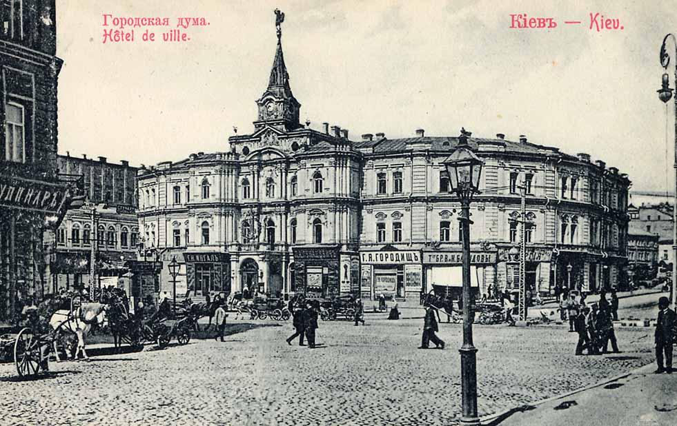 Гід борделями Києва. ХІХ – початок ХХ століття-Фото 3