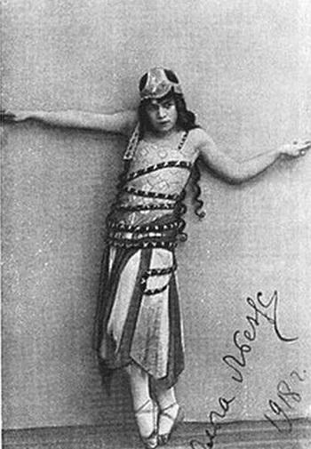 Історія українського балету-Фото 4